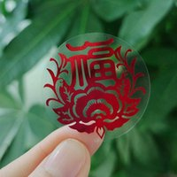 Regalo envolver 500 unids año chino pegatinas fu carácter caramelo bolsa sellado pegatina bronceando linterna primavera festival caja etiquetas