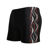 Big Size Boxer Piscina Pantaloni Pantaloni Trunks Latte Silk Personalità Colore Corrispondenza Sport Alta Vita Hot DADA999 CNM Vendita all'ingrosso
