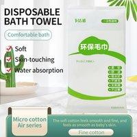 Disposable Milieubescherming Handdoek Schoonheidssalon Baotou Voetbad Manicure Travel Handdoeken Face Wash Toweling (onafhankelijke papieren zak verpakking)