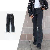 Men's Jeans Focus On High Quality Autumn And Winter Cat Beard Trouser Leg Transformation Wide Pants Men Women's Color Splice