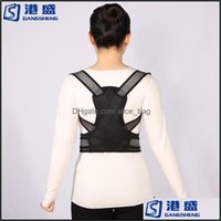 Back Safety Athletic Outdoor As Sports & Outdoorsback Support Tra Thin Posture Corrector Adt Spine Belt Lumbar Correction Bandage Tunic Hump