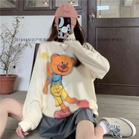 Little bear sweater spring and autumn 2021 new lower garment missing thin loose medium hoodless long sleeved blouse for women