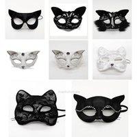 Половина производительности Хэллоуин маски косплей реквизит сцена кружева сексуальное женское животное кошка лицо рождественская вечеринка маска DRO XH8U2A