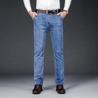 남성 청바지 클래식 5 포켓 정기적 인 Flex Jean 2021 도착 패션 캐주얼 블루 사계절 비즈니스 데님 바지 42