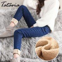 Татария высокая талия флис для зимних женских черных винтажных прямых теплых джинсов женщин бархатные брюки гарема 210312