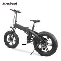 Mankeel MK012 Smart Scooter 20inch CE сертификация Складки Складной Электрический велосипед 500W Power LED Light E-Bike 10ah 40 км Пробег Спортивные горные велосипеды Польша Склад