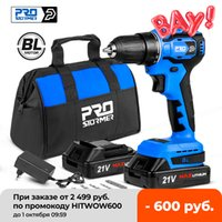 21V Cordless Drill 40NM Brushless Mini Electric Driver Screwdriver 2.0Ah Battery Household Power Tools 5pcs Bits by PROSTORMER