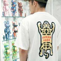 Human Made T shirt Men Women T-shirt Tiger Pattern On The Back Tops Tee