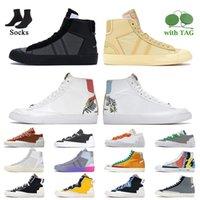 Nike Blazer Mid 77 Vintage Low Off White Bayan Erkek Düz Ayakkabı All Hallows Eve Siyah Catechu Indigo Sacais İngiliz Tan Demir Gri Yeşil Platform Spor Ayakkabı