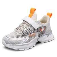 Athletic & Outdoor Four Seasons Fashion Children's Woven Breathable Light Sneakers Kid Soft Non-slip Casual Sports Shoes For Boys Size 2