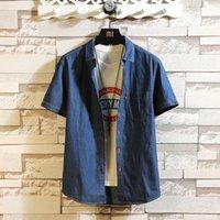 2021 망 블루 데님 새로운 여름 얇은 짧은 소매 Jean 좋은 품질 남성 코튼 캐주얼 카우보이 셔츠 S7GD