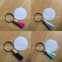 Mode Schlüsselanhänger 4 cm Leere Scheibe mit 3 cm Wildleder Tassel Vinyl Keyringe Verfügbare Monogramm Clear Acryl Disc Tassel Keychain Anhänger 207 R2