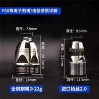 100 шт. Hafnium P80 Плазменные горелки Расходные материалы Режущие машины Резака P-80 P80 Наклон насадки
