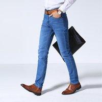Мужские джинсы брата Wang классический стиль мужчины бренд бизнес случайные стрейч тонкие джинсовые брюки светлые синие черные брюки мужские