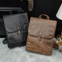 Backpack Xiao.p Fashion Men's High Quality Pu Leather Retro Simple Travel Bag Computer Large Capacity Student