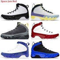 Nike Air Jordan 9 9s Stock x Jordan Retro 9 2021 zapatos de baloncesto cambian la universidad mundial oro Oregon Jumpman 9 9S UNC JAM RED PE RAYA AZUL MODA ZAPATOS