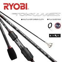 Ryobi Tokumimi girando haste de pesca ulpower haste 1,77m-2.07m comprimento de comprimento Fibra de carbono Fuji guias 0.8-5g Lure peso
