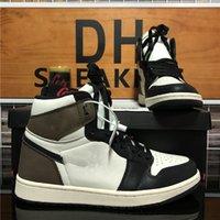 Top Quality Dark Mocha Bio Hack Tie Tye Jumpman 1 1S Homens Momen Jovens Meninas Meninas Basquetebol Sapatos Obsidian UNC Treinadores Sapatilhas Sapatos