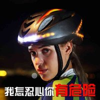 Bicycle helmet electric scooter with light intelligent steering road bicycle mountain bike riding