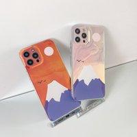 레이저 변경 색상 Mountain Moon iPhone 12 11 Pro ProMax XS Max 8 Plus Case Cover 용 소프트 TPU 전화 케이스