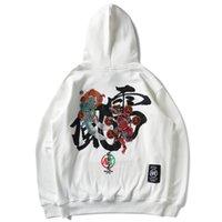 Eden New в Африке Хип-рубашка Thunder Windbreaker мужская футболка Harajuku вязание свитер котто U8ZQ