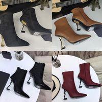 Botas zapatos 2021 damas tacones altos delicado y cómodo cola láser graffiti lujoso elegante clásico diseñador sexy 35-41