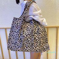 Тяжелые объемные складные сумки для покупок многоразовые женские сумки для плеча бакалея на 50 фунтов хранение