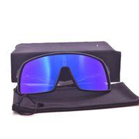 Colorato sutro ciclismo occhiali moda uomo moda polarizzato tr90 occhiali da sole sport all'aperto sport occhiali da corsa con pacchetto