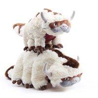 Nette Kuh Plüschtier Toime Avatar der letzte Airbender Appa Plüschtiere TV Seltene Peluche Minion Gefüllte Tierpuppe Kind Spielzeug
