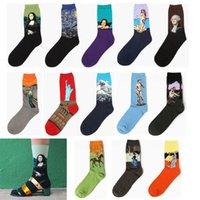 Noel Çorap Retro Soyut Yağlıboya Sanat Çorap Terlik Erkek Kadın Sonbahar Kısa Çorap Mona Lisa Karakter Baskı Sneaker Çorap 2021