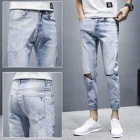Джинсы корейские тонкие леггинсы модные отверстия делают старые капризы мужские повседневные брюки, соответствующие футболу и куртке