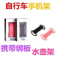 Mobile mobile phone holder mountain bike motorcycle electric bicycle kettle gas tube strap binding plate