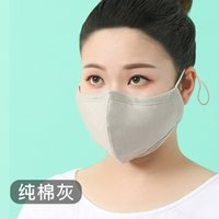 Saf Pamuk Yüz Maskeleri Üç Boyutlu Nefes Ince Yetişkin Maske Toz Geçirmez Güneş Kremi Anti-Haze Maske 86 S2