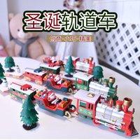 Christmas Toys Electric Rail Car Santa Claus Train Light Music