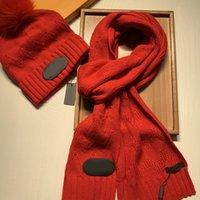 남성 여성 복고풍 스카프 세트 편지 패턴 겨울 모자 세트 폭스 공 비니 니트 자카드 스카프