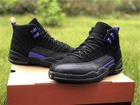 Authentique 12 Chaussures Concords sombres Hommes Noir Violet Véritable Fibre de carbone Sports de sport en plein air CT8013-005 avec 7-