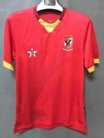 2021 2022 AL AHLY EGYPT Soccer Jerseys Home 21 22 Camicia da calcio S-4XL