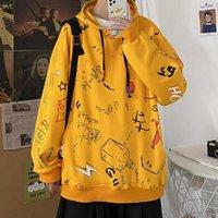 Мужские толстовки Mjartoria мужчины 2021 зимний флис аниме толстовка мужской хип-хоп Хараджуку Японская уличная одежда желтая капюшон мужчин