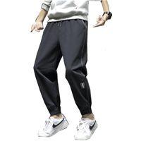 Men Broek Jogging shorts Solid Color Casual Joggers Korean Streetwear Hip Hop Men Elastic waist harem pair Broek
