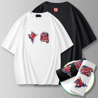 Short Sleeve T-shirt Men's Summer New Slim Round Neck Trend 3d Three-dimensional Toothbrush Embroidered Chinese Letter Half