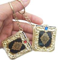 새로운 이슬람 열쇠 고리 수지 이슬람 미니 방주 Quran 책 실제 종이 펜던트 키 링 키 체인 종교 보석 203 Q2