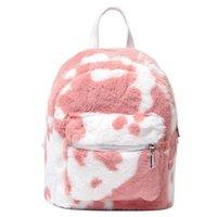 حقيبة الظهر البقرة طباعة فروي حقيبة mochila bolso niña fuzzy مصغرة sac a dos fille rugtas الكتف rugzak meisje tas امرأة