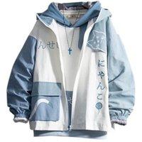 Men's Hoodies & Sweatshirts Harajuku Retro Varsity Jacket Casual Autumn Cat Print Hoodie Coat Men Hip Hop Baseball Fashion Streetwear Gothic