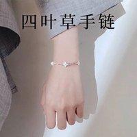 Design del braccialetto SieyeCao Sier per studenti