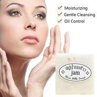 Handgefertigte Reismilchseife Whitening Feuchtigkeitsspendende Aufhellung Gesichtsreinigungsseife verbessert den komplexen beruhigenden Sonnenbrand-Gesichts-SOA
