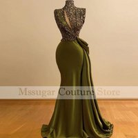 Party Dresses 2021 Army Green Mermaid Evening Pleat Beads Long High Neck Prom Gowns For Women Wear