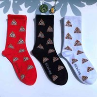 Ins Street Fashion New Hiphop Cotton Men's Socks Harajuku Happy Funny Smile Poop with eyes Shard Cow Dung Wedding Christmas Gift