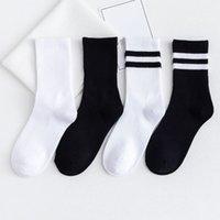Solid Striped Black White Short Socks for Woman Harajuku Hip Hop Skateboard Crew Socks Cotton Casual Unisex Men Women's Socks