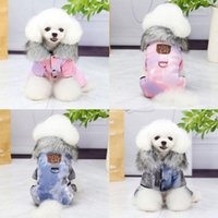 Dog Apparel Winter Pet Clothes Puppy Coat Cotton Padded Jackets Warm Windproof Thick Fleece For Small Medium Dogs