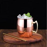 Canecas de mula de Moscou canecas Copo de cerveja de aço inoxidável rosa caneca de cobre de prata de ouro martelado Barra de bebida Bebida Bebida Bebida Cocktail Vassway DWF10049